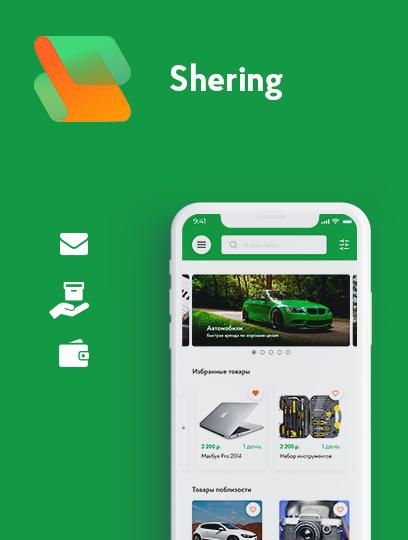 Mobile app Shering